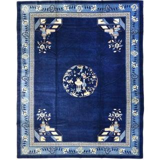 Antique Peking Chinese Carpet