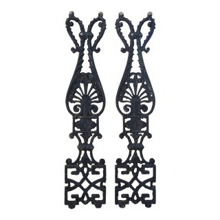 Cast Iron Antique Architectural Details - Pair