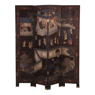 Chinese Decorative Coromandel Screen