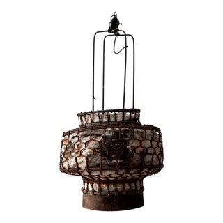 Metal-Framed Chinese Lantern
