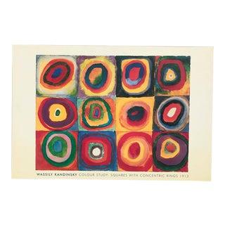 1913 Wassily Kandinsky Color Study Print