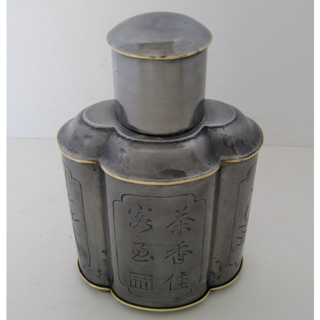 Chinese Pewter Flask - Image 3 of 8