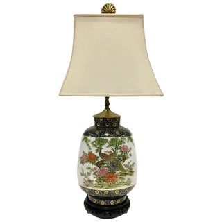 "Vintage Frederick Cooper Hand-Painted Porcelain & Gilt ""Peacock"" Table Lamp"