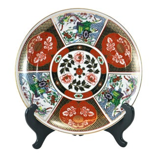 Red & Gold Imari Plate With Stand