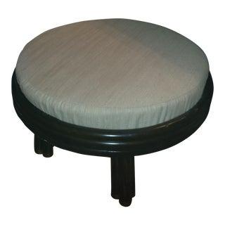 Swivel-Base Mid-Century Ritts Ottoman (2-Piece)