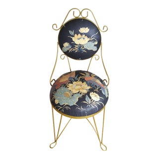 Gilded Art Nouveau Round Seat Back Vanity Chair