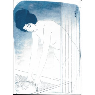 Cyanotype Print - Japanese Ukiyo-E Woman Bathing