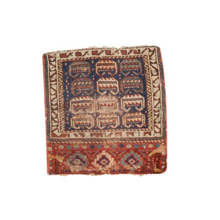 "Antique Kurdish Square Rug Mat - 1'11"" x 2'"