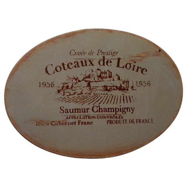 French Wine Box - Image 1 of 5