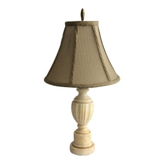 Vintage Alabaster Lamp With Shade