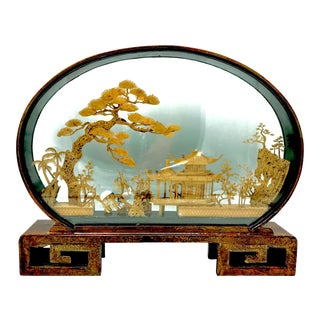 Vintage Hollywood Regency Chinese Diorama Cork Sculpture