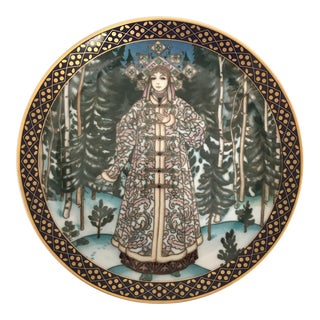 Villeroy & Boch Gilded Decorative Wall Plate