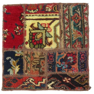 Persian Patch-Work Decorative Rug - 1′4″ × 1′4″