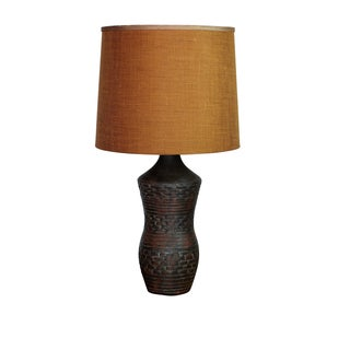 Vintage 1960s Brown Basket-Weave Potter Lamp