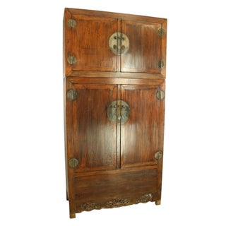 Large Antique Chinese Armoire Wardrobe Cabinet