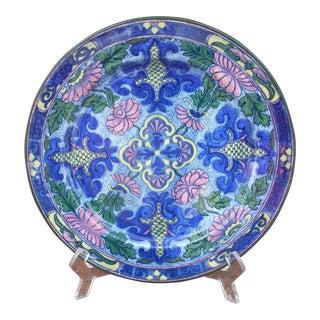 Vintage Royal Doulton Plate