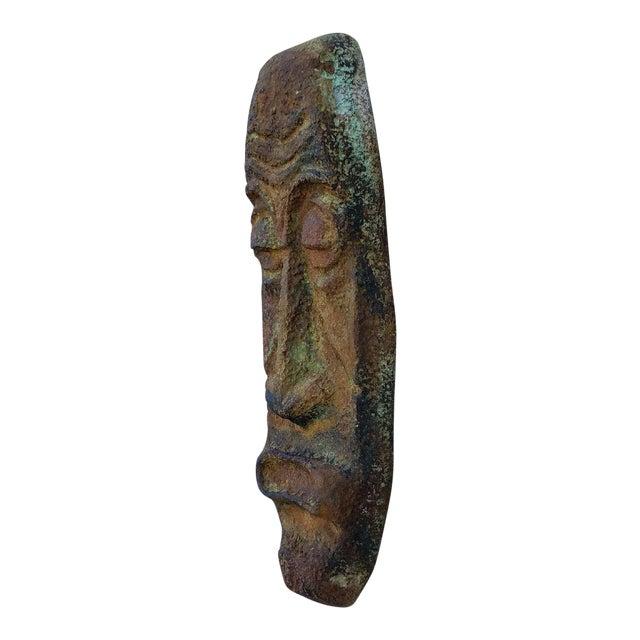 Stone Tiki Head - Image 1 of 3