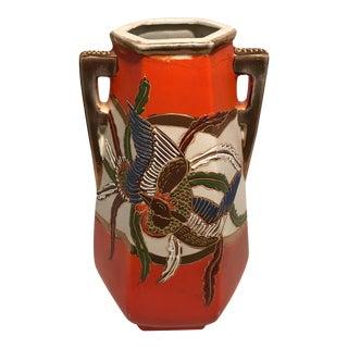 Japanese Gilded Ceramic Vase