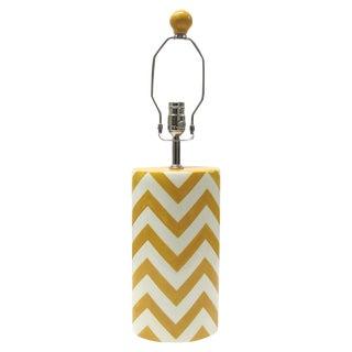 Jill Rosenwald Buckley Gold Chevron Lamp