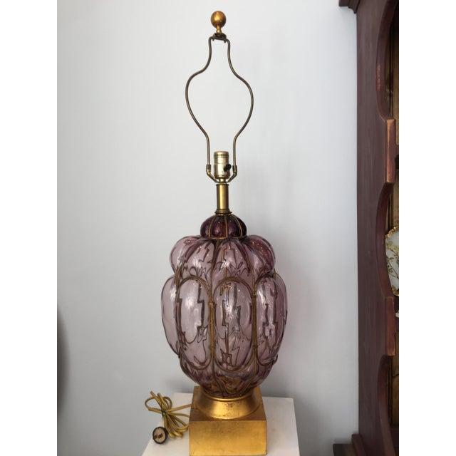 Image of Vintage Frederick Cooper Caged Amethyst Glass Lamp