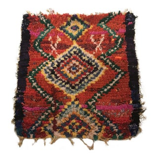 "Vintage Moroccan Wall Hanging - 2'6"" x 2'8"""