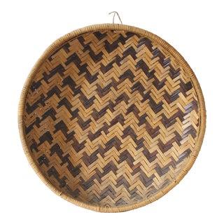 Vintage Geometric Woven Basket