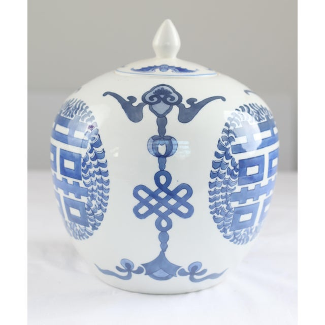 Blue and White Double Happiness Ginger Jar - Image 3 of 7