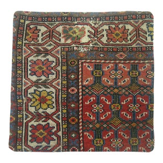 Vintage Persian Pillow Sham