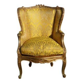 French Rococo Louis XVI Wingback Gold Floral Accent Chair With Down Cushion
