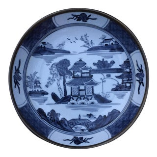 Chinoiserie Blue Willow Brass Clad Bowl