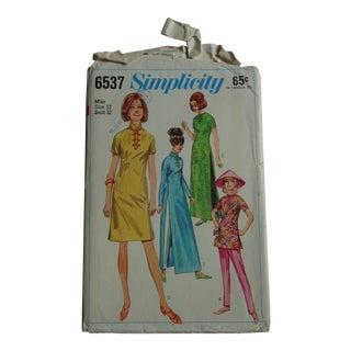 1968 Asian Modern Simplicity Pattern