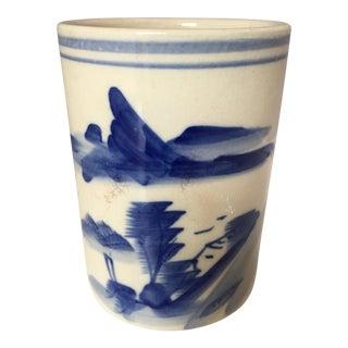 Chinoiserie Blue & White Vase