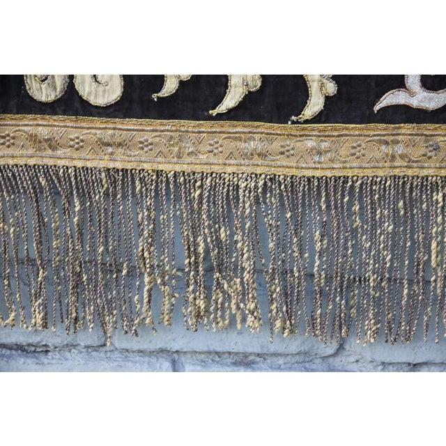 19th Century Metallic Appliqued Velvet With Fringe - Image 8 of 8
