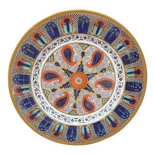"""Vintage Wedgwood """"Indian"""" Pattern Plate"""