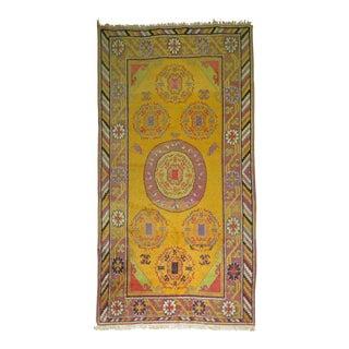 Vintage Khotan Yellow Rug - 4'3'' x 7'9''