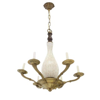 Brass and Murano Glass 6 Arms Light Fixture Chandelier