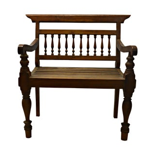Antique Malaysian Wood Settee or Bench