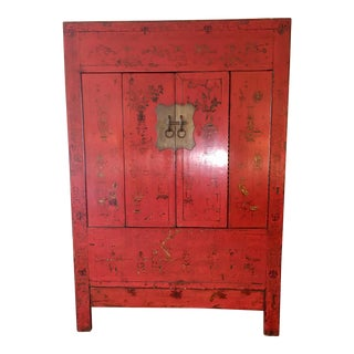 Chinoiserie Red Lacquer Painted Armoire Cabinet