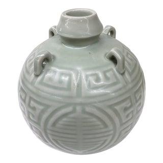 Chinese Celedon Porcelain Round Bud Vase