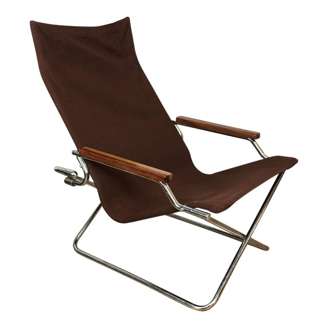 Folding Sling Lounge Chair by Suekichi Uchida - Image 1 of 6