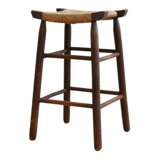 Vintage Woven Seat Stool or Bar Stool