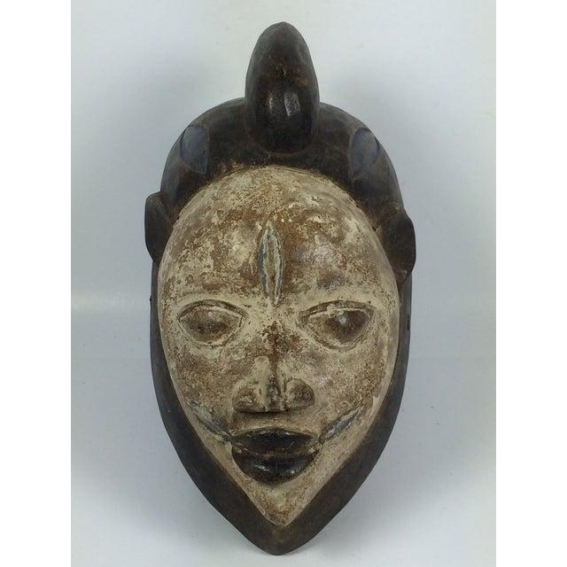 African Art Yoruba Mask - Image 2 of 6
