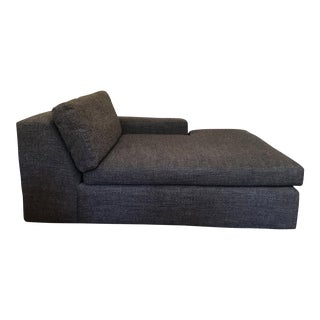 Room & Board Right Arm Chaise Lounge