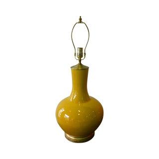 Mustard Porcelain Lamp