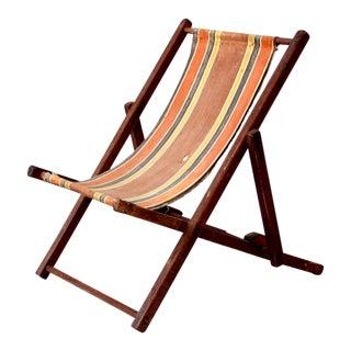 Vintage Children's Deck Chair