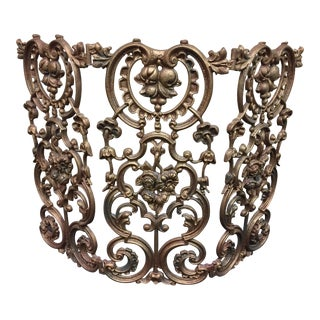 Cast Metal Fireplace Screen With Gold Finish