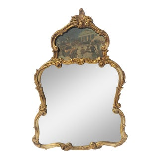 French Style Gold & Cream Trumeau Mirror