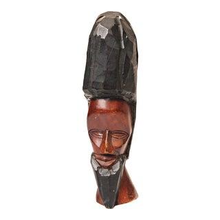 Vintage Carved Wood African Head Statue