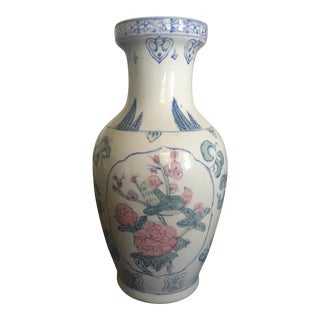 Chinoiserie Asian Pink and Green Floral Bird Vase