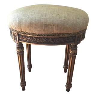 French Rococo Style Gilded Wood Small Stool
